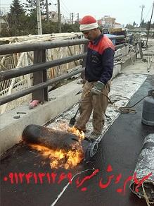 نصاب ایزوگام در تهران با 20 سال سابقه