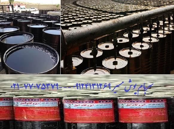 شرکت تولیدی قیر و ایزوگام