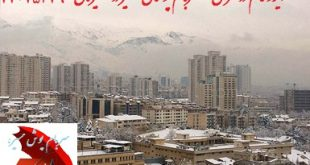 قیمت ایزوگام در تهران، نصب و اجرای ایزوگام در تهران، فروش ایزوگام در مناطق تهران